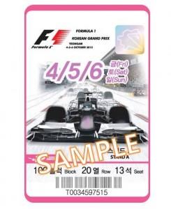 2013card_ticket